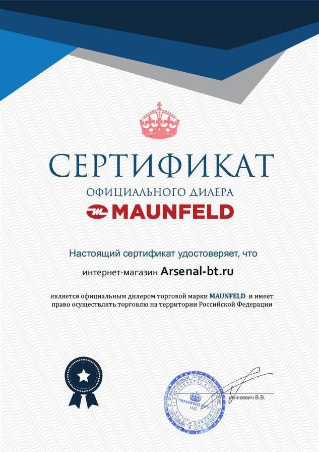 Интернет-магазин бытовой техники - Arsenal-BT.Ru e8ec26fc3e6