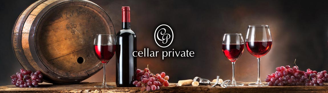 Cellar Private в интерьере